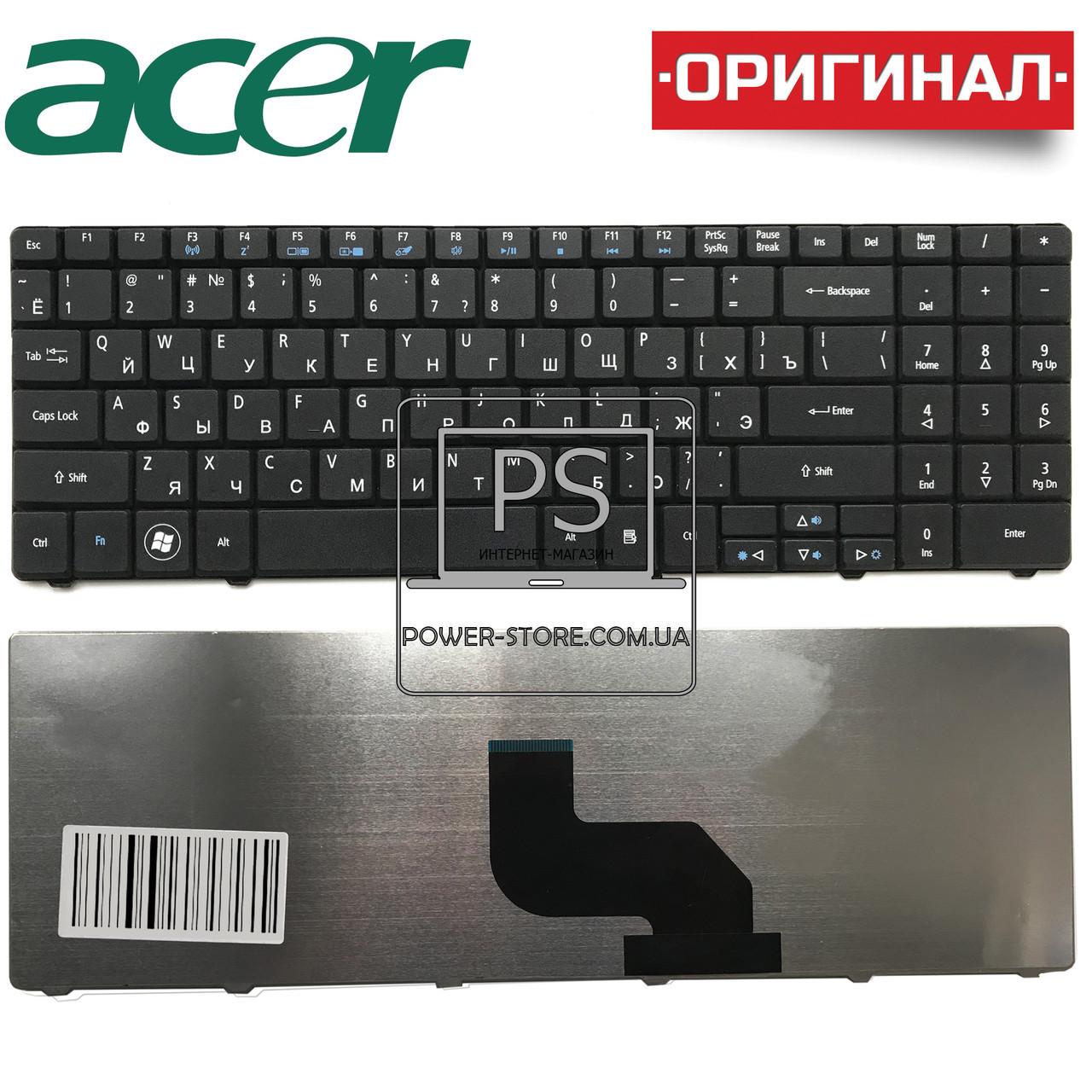 Клавиатура для ноутбука ACER PK130EI1A14, PK130EI1B06, PK130EL1B01, V120603AS2