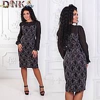 Стильное платье больших размеров