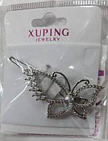 """Заколка, зажим Xuping """"бабочка"""" стразах. Украшения для волос от Бижутерия оптом RRR. 6"""