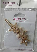 """Заколка для волос Xuping """"звёзды"""" стразах. Украшения для волос от Бижутерия оптом RRR. 8"""