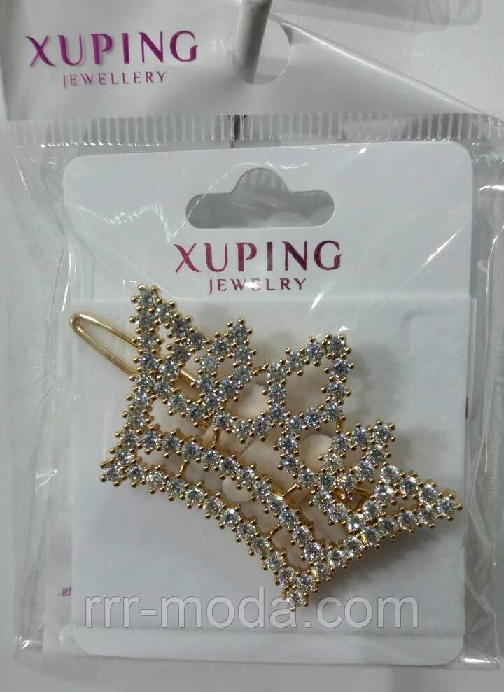 """Заколка Xuping """"корона"""" в стразах. Украшения для волос от Бижутерия оптом RRR. 9"""