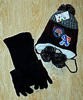 Комплект детский шапка, шарф, перчатки - Sports Wear