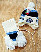 Комплект детский шапка, шарф, перчатки - машинка