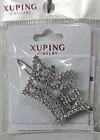 """Заколки Xuping """"короны"""" в стразах. Украшения для волос от Бижутерия оптом RRR. 10"""