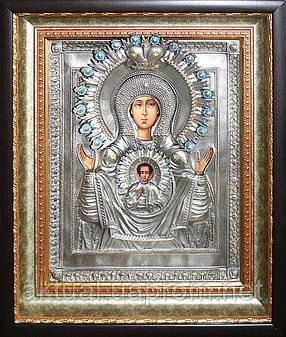 Икона Знамение Пресвятой Богородицы