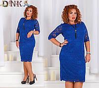 Модное гипюровое платье больших размеров