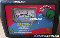 Зарядное устройство Протон 7 ампер .имульсный трансформатор.