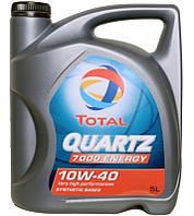 Total Олива моторна Quartz 7000 Energy 10W-40 (5 л)