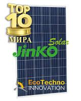 Солнечная батарея (панель) JinkoSolar JKM270P-60, 270 Вт