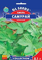Семена хмеля лазающего Самурай, 0,1 г, GL SEEDS, Украина