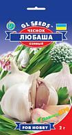 Семена  чеснока озимого Любаша, 2 г, GL SEEDS, Украина