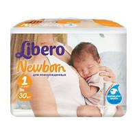 """Підгузки  LIBERO NEWBORN """"1""""(2-5 кг)"""