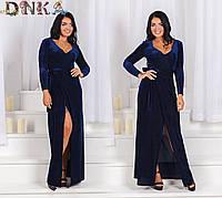 Платье Новогоднее роскошный бархат синее Батал