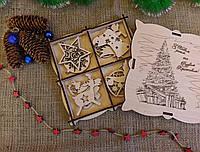 Подарочный набор Новогодних деревянных фигурок на елку, фото 1