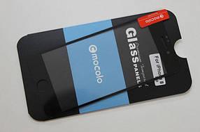 Защитное стекло iPhone 8 Plus Full Cover (Mocolo 0.33mm)