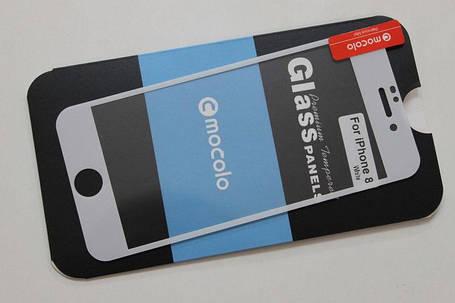 Защитное стекло iPhone 8 Plus Full Cover (Mocolo 0.33mm), фото 2