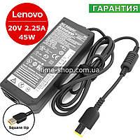 Блок питания зарядное устройство для ноутбука LENOVO 20V 2.25A 45W прямоугольный square