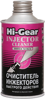 Хай гир HG3216 Очиститель инжекторов быстрого действия 325мл