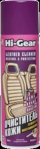 HG5217 Очиститель кожи Hi-Gear - ТОВ «Оливи та мастила» в Сумах