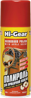 HG5611 Полироль для торпедо (яблоко) Hi-Gear