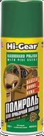 HG5618 Полироль для торпедо (хвоя) Hi-Gear