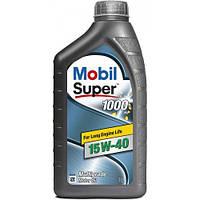 Минеральное моторное масло 15W40 Mobil Super 1 л