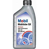 Трансмиссионное масло 80w90 Mobilube GX Mobil 1л