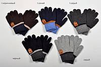 Перчатки зимние (мал) Герб (6-9, 9-12 лет)