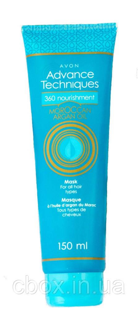 """Поживна маска для волосся """"Комплексний догляд"""", Avon Advance Techniques, Ейвон, 150 мл, 21906"""