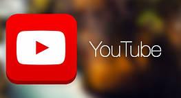 Наш официальный Youtube канал
