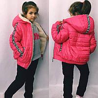 Костюм  детский стеганый куртка и штаны 23490