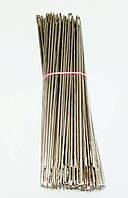 Иголка цыганская, хромированная, нержавеющая, 125мм