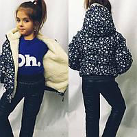 Костюм  детский стеганый куртка и штаны 23491