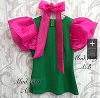 Яркая блуза с рукавами крылышками, фото 1