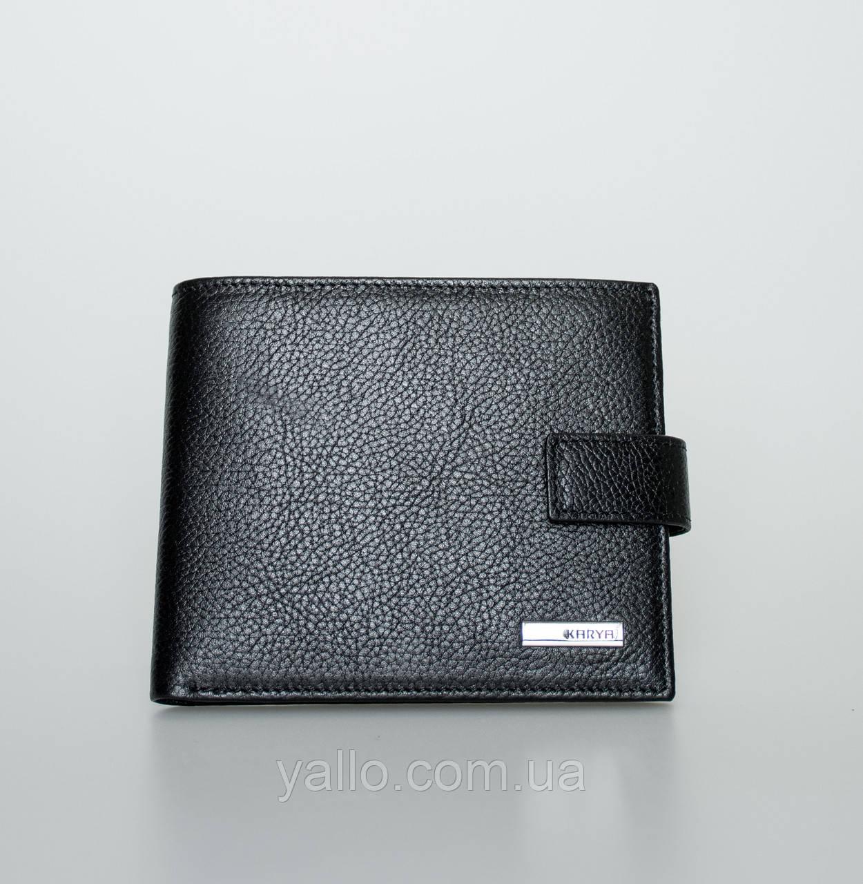 Мужской кошелёк из Натуральной Кожи, KARYA 0440-45
