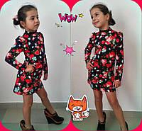 Платье детское в расцветках 23492