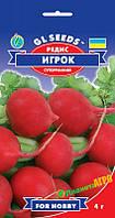 Семена редиса Игрок, суперраний, 4 г, GL SEEDS, Украина