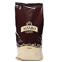 Кофе в зернах Alvaro Vero