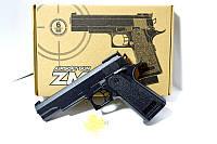 Пистолет игрушечный ZM05 с пульками метал.кор