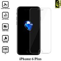 Закаленное стекло для iPhone 6 Plus, 9H, 2.5D, 0.26мм