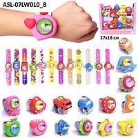 Детские наручные часы ASL-07LW010_B