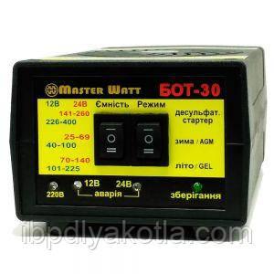 Master Watt БОТ-30