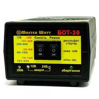 Master Watt БОТ-30, фото 1