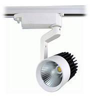 Светодиодный трековый светильник  LED 30Вт 3000K
