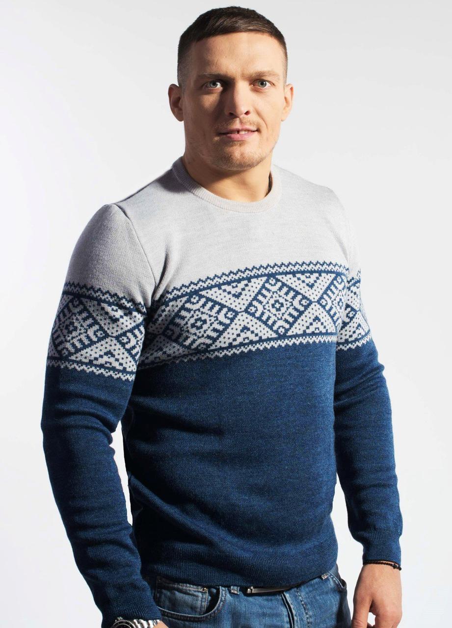 f5d42cc66ae Теплый мужской вязаный свитер