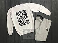 Костюм Адидас Adidas спортивный белый с серым мужской двунитка ХИТ сезона