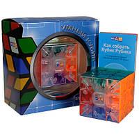 Smart Cube 3x3   Кубик 3х3 прозрачный - Кубик Рубика 3х3