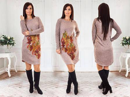 Платье ангора миди Осень 21/1061, фото 2