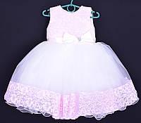 """Нарядное детское платье """"Майя"""". 2-3 года. Молочно-розовое. Оптом и в розницу, фото 1"""