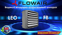Воздушно-отопительный аппарат LEO FB 30V (водяной тепловентилятор)